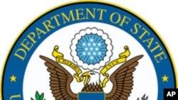 امریکی سفارت اور قونصل خانوں کی سکیورٹی سخت