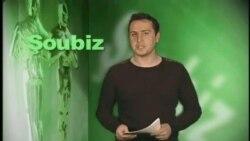 Şoubi Xəbərləri 16.03.2012