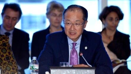 世界银行行长金墉在世界银行会议上讲话(2014年10月8日)
