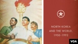 북한 외교정책 다룬 '약자의 폭정' 출판 토론회