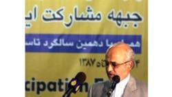 محسن میردامادی، رهبر جبهه مشارکت ایران اسلامی