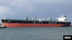 یک فروند نفتکش متعلق به شرکت ملی نفتکش ایران NITC