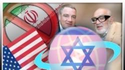 دست کم ۲۰۰ شرکت اسرایيلی با ايران معامله دارند