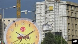 Always set at 10:10, this 'clock' is an advertisement for Ethiopia's ruling party, which has a bee as its symbol