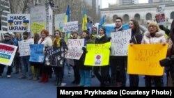 Протести у Нью-Йорку