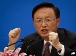 中国前外长、前驻美大使杨洁篪(资料照片)