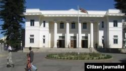 Bulawayo Council
