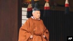 Sarkin Japan, Akihito