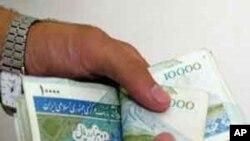 Economia: Incerteza em 2012
