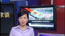 北京从3月中旬开始实行微博实名制