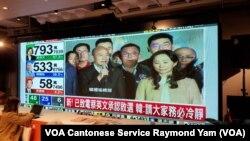 台灣週六舉行總統與立法委員選舉 民進黨大勝, 攝影:美國之音任敬揚