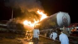 حمله ستيزه جويان وابسته به طالبان پاکستان به کاروان تانکرهای نفت نیروهای ناتو