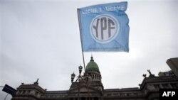 آرژانتين بزرگترين شرکت نفتی تحت مالکيت رپسول اسپانيا را ملی اعلام کرد