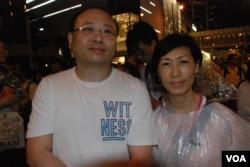 香港市民范先生與太太連續10年參加7-1大遊行,他表示一定支持佔領中環(美國之音湯惠芸)