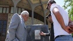 مظاهر ملی و آثار سکولاريسم در ايران هدف سرقت هائی مرموز قرار گرفته است