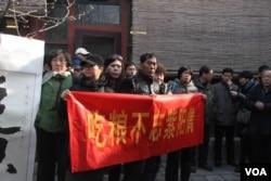 市民展出横幅 怀念赵紫阳当年在农村改革时的贡献(美国之音东方拍摄)
