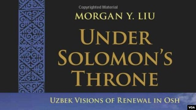 """Antropolog Morgan Lyuning """"Sulaymon taxtining ostida: O'zbeklarning O'shda jamiyat tiklanishiga doir umidlari"""" kitobi."""