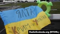 Крим - Ялта