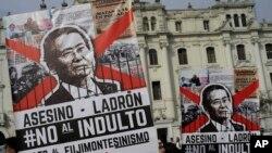 معترضان به آزادی فوجیموری در شهر لیما تجمع کردند.