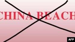 Giới hữu trách Đà Nẵng nói rằng từ nhiều năm nay, cụm từ 'China Beach' đã bị 'loại khỏi các hoạt động quảng bá du lịch' của thành phố