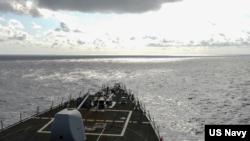 USS Russell trên Biển Đông hôm 17/2.