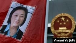 Hình ký giả Cao Du trong cuộc biểu tình kêu gọi tự do cho bà bên ngoài các văn phòng liên lạc Trung Quốc ở Hồng Kông.