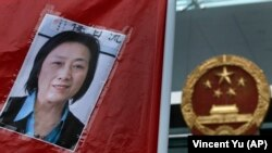 A picture of Chinese journalist Gao Yu shown in Hong Kong during calls for her release.