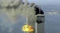 Обвинения организаторам терактов 11 сентября