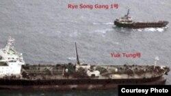 지난 20일 북한 선적의 유조선 례성강 1호가 동중국해에서 도미니카공화국 선적 유조선으로부터 화물을 옮기는 장면을 포착했다며, 일본 외무성이 공개한 사진.