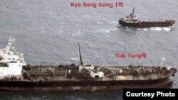 지난해 1월 북한 선적의 유조선 례성강 1호가 동중국해에서 도미니카공화국 선적 유조선으로부터 화물을 옮기는 장면을 포착했다며, 일본 외무성이 공개한 사진.
