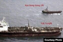 지난달 20일 북한 선적의 유조선 례성강 1호가 동중국해에서 도미니카공화국 선적 유조선으로부터 화물을 옮기는 장면을 포착했다며, 일본 외무성이 공개한 사진.
