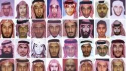 جايزه برای بازداشت ابو دعا