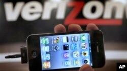 Sebuah anak perusahaan Verizon di AS diperintahkan untuk menyerahkan semua catatan panggilan telepon (foto: ilustrasi).