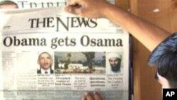 القاعدہ نے بن لادن کی ہلاکت کی تصدیق کر دی