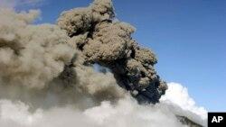 La erupción de este viernes 20 de mayo, fue la tercera más importante de los últimos dos años.