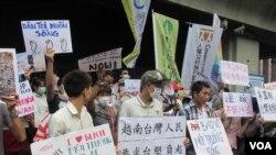 台湾公民团体及越南人士在台塑集团大楼前抗议