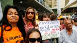 美國政府政策立場社論:馬杜羅在委內瑞拉的假寬大