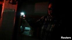 Un apagón en Caracas: el gobierno obliga al racionamiento de energía eléctrica.