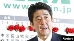 Shinzo Abe, de 58 años, líder del PLD, se convertirá, el 26 de diciembre, en el próximo jefe de Gobierno de Japón.