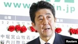 El primer ministro japonés, Shinzo Abe, visitaría Cuba en septiembre.