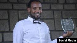 "Amansiisaa Ifaa ""Best Director"""