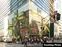 The H&M store in New York City