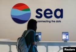 蝦皮的母公司是新加坡電商和網游公司冬海集團(Sea Group)。 (2021年3月5日)