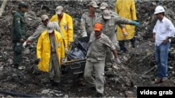 Brazil, operacione shpëtimi