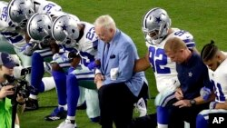 Команда Dallas Cowboys перед матчем