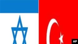 ترکی:اسرائیلی سفیر کی وزارت خارجہ میں طلبی