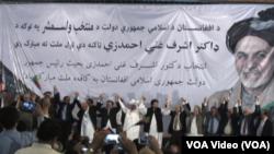 Afg'onistonda yangi prezident deb e'lon qilingan Ashraf G'ani Ahmadzoy tarafdorlari g'alabani nishonlamoqda