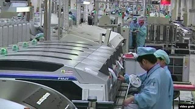 Tăng trưởng thiếu sinh động của Mỹ đang tác động lên Châu Á Thái Bình Dương, nhất là Trung Quốc, được cho là lực thúc đẩy kinh tế quan trong tại khu vực.