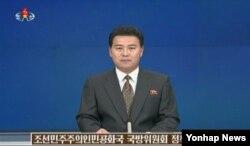 북한 국방위원회 정책국은 25일 남측이 미한군사훈련, 대북전단 살포 문제를 해결하지 못해 기본적인 대화분위기조차 마련되지 못하고 있다고 비난했다. 사진은 국방위원회 정책국 성명 발표하는 북한 아나운서.