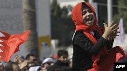 Bahreynli Muhalefet Lideri Lübnan'da Tutuklandı